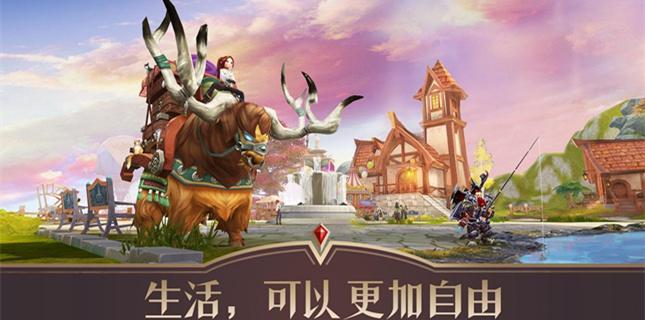万王之王3D10月25日版本更新公告 万圣节活动来袭