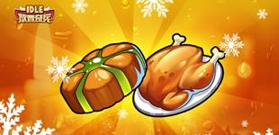 放置奇兵感恩节活动预告 感恩晚餐等你来