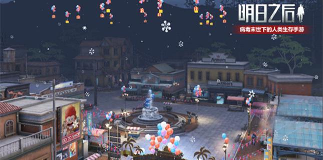 明日之后圣诞节特训开启 圣诞雪仗活动来袭
