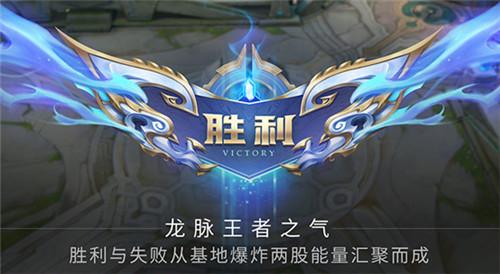 王者荣耀体验服1月7日更新公告 新英雄马超盘古携手上线