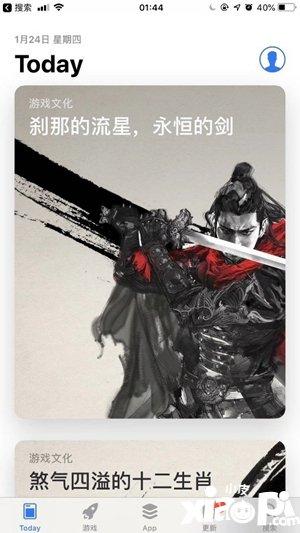 流星蝴蝶剑全新资料片来袭 1月29匕走偏锋上线