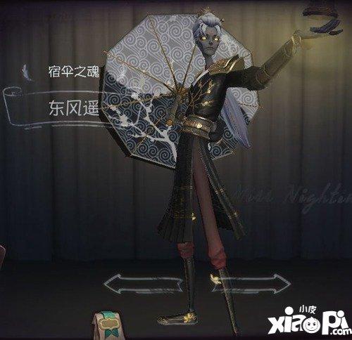 宿伞之魂简笔画