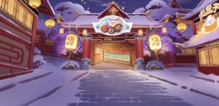 QQ飞车手游2月22日更新公告 全新赛道来袭