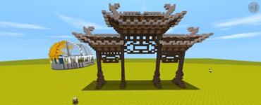 《迷你世界》旋转方块怎么合成 旋转方块合成方法