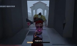 第五人格咒术师视频 咒术师实际操作演示