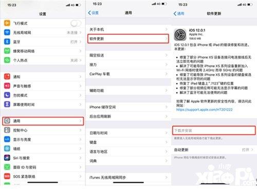 王者荣耀iOS系统要求及升级指引公告