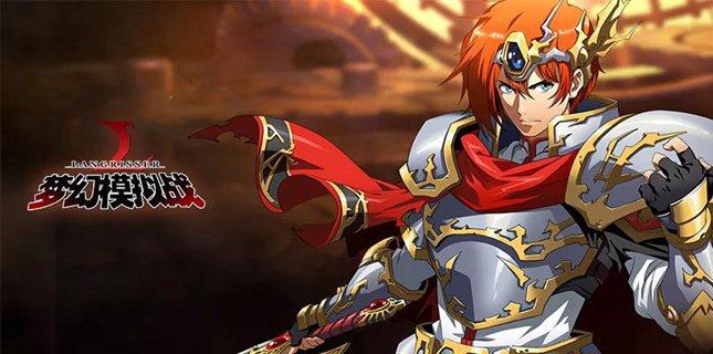 梦幻模拟战手游霸者线攻略 另一个传说霸者线全挑战视频攻略