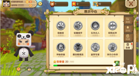 迷你世界勋章玩法介绍