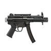 和平精英MP5K属性详解