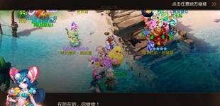 梦幻西游手游宠物专属内丹 强化定位第五期上线