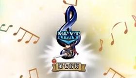 梦幻模拟战手游七音符的魔咒攻略视频合集