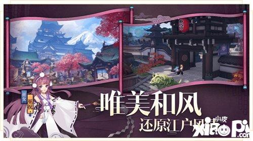 侍魂胧月传说7月10日半周年庆典版本更新预告