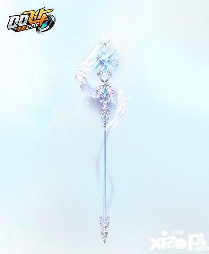 qq飞车手游雪凝冰羽手杖获得攻略
