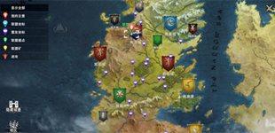 占地为王 权力的游戏凛冬将至手游联盟领地玩法上线