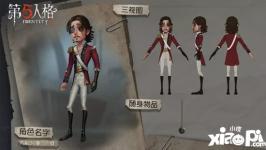 第五人格7月25日版本更新预告 大副独特时装迷途的水手