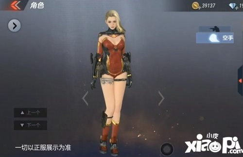 cf手游太阳神曦图片