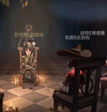 第五人格黑杰克模式21点玩法部分游戏内展示
