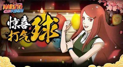 火影忍者手游夏日祭活动上线 夏日主题头像框免费领