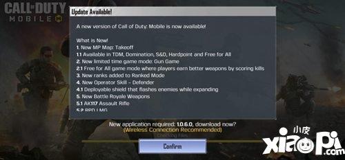 使命召唤手游测试服1.06大型版本更新 游戏大幅改动