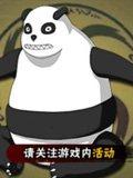 火影忍者手游熊猫属性图鉴