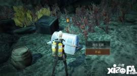明日之后海底宝藏为什么开不出特殊物品