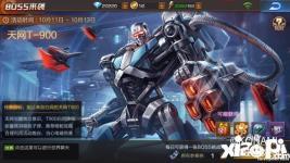 魂斗罗归来天网T900怎么打