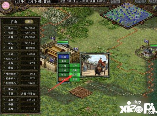 三国志战略版寻访玩法介绍