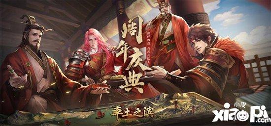 http://www.youxixj.com/youxiquwen/131814.html