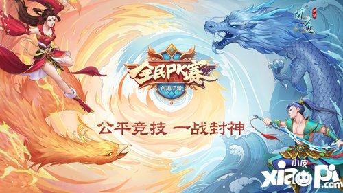 http://www.youxixj.com/baguazixun/132566.html