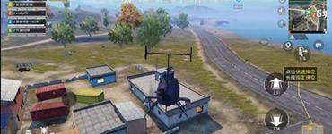和平精英直升机使用技巧 直升机怎么使用