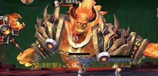 万王之王3D11月7日新版本v3.5.1更新公告