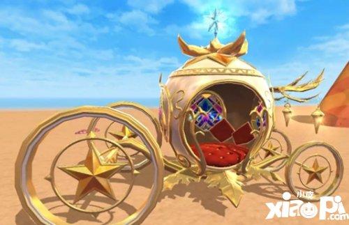 创造与魔法梦幻南瓜车一览 南瓜车什么样