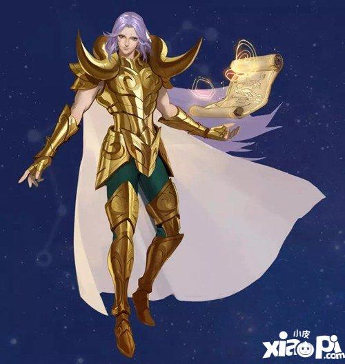 王者荣耀新皮肤爆料 张良黄金白羊座曝光