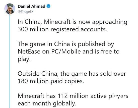我的世界国内注册玩家近3亿 全球每月活跃玩家1.12亿人