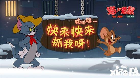 猫和老鼠手游S级皮肤暗夜战神今日上线 昼夜相交剑若星辰
