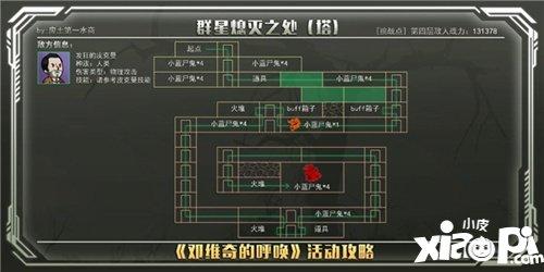 辐射避难所ol邓维奇的呼唤11-15图文攻略