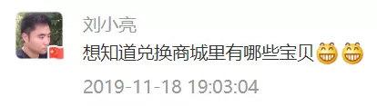 http://www.110tao.com/dianshanglingshou/91831.html