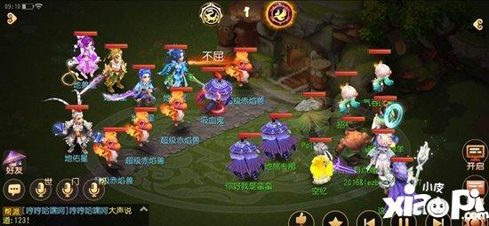 梦幻西游手游69精锐策略型地煞星打法 变异地煞攻克思路