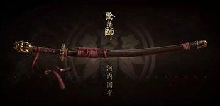 阴阳师日本国宝级刀匠锻刀访谈 名刃现世