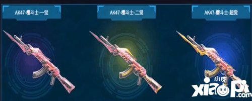 CF手游AK47樱斗士怎么得
