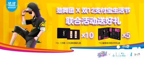 http://www.110tao.com/dianshangB2B/106478.html