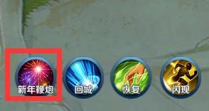 王者荣耀年兽入侵玩法上线 12月26日体验服停机更新公告