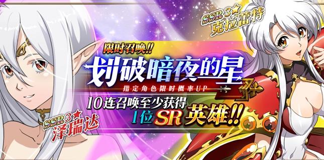 梦幻模拟战12月26日版本更新预告 大工匠的奇想