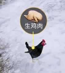 和平精英鸡肉有什么用