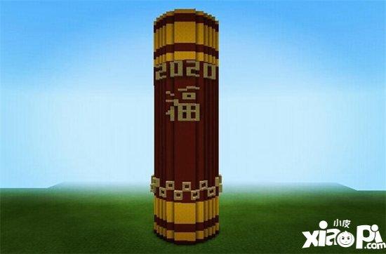 我的世界烟花炮竹教程 烟花炮竹怎么做