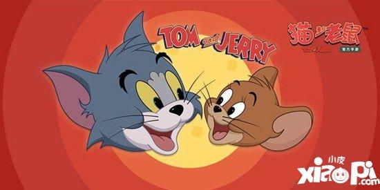 猫和老鼠手游1月10日共研测试公告 杰瑞的二表哥魔术师