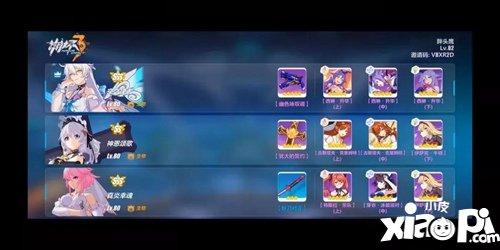 崩坏3终极区冰猪打法攻略 冰猪怎么打