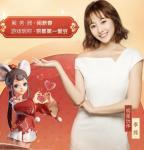 南庆花魁司理理今日将入驻 梦幻西游三维版双平台互通新服闹新春