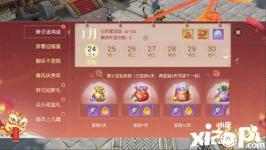 游戏里过中国年 镇魔曲春节活动新年首发