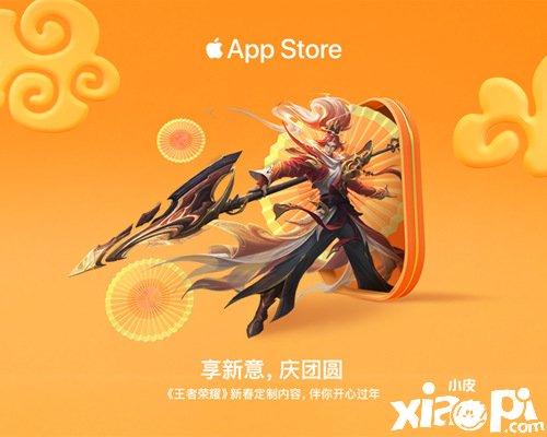 王者荣耀获App store推荐 带你领略五岳东方之美